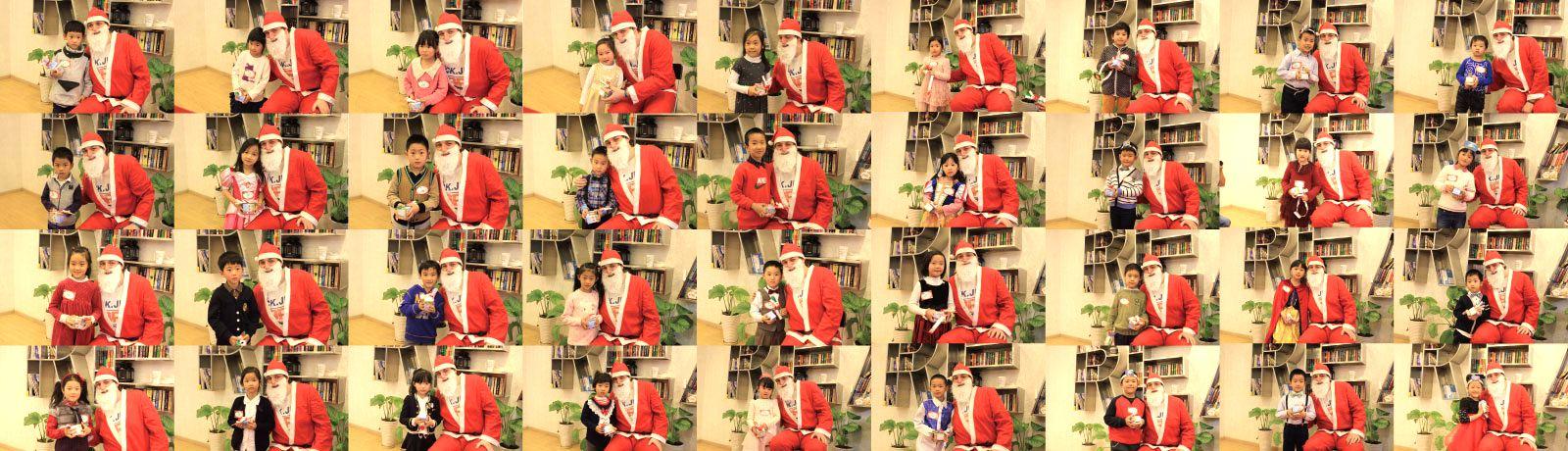 2013年圣诞晚会